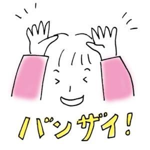 無事、オープン!!!