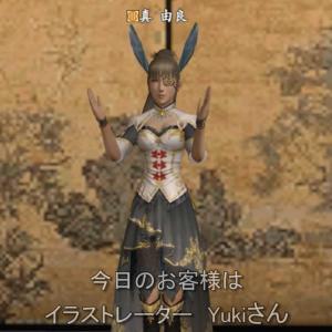 【本日公開】『神父の部屋』本日のお客様・Yukiさん【第4回】