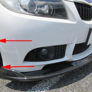 BMW カーボンリップ延長用パーツw