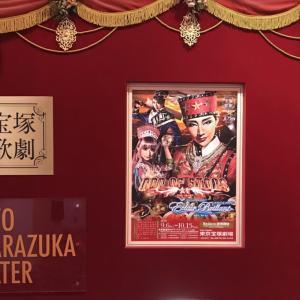 宝塚星組公演「GOD OF STARS-食聖/Éclair Brillant」東京宝塚劇場鑑賞記