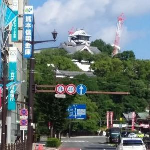 がんばれ、熊本城!