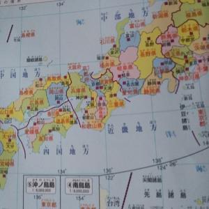 日本地図を描いてみる