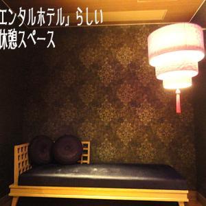 【ホテルその他編】ORIENTAL HOTEL(神戸) その2