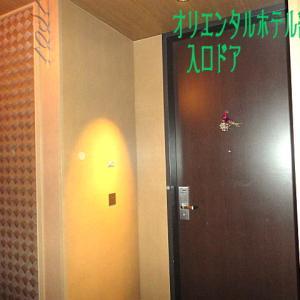 【ホテルその他編】ORIENTAL HOTEL(神戸) その1