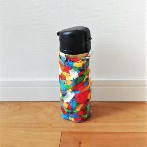 【小物】息子用の水筒カバーを作りました
