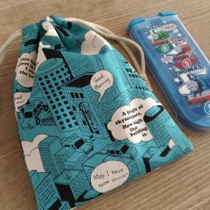 【レシピ】型紙からつくるトリオセットがスッキリ入る給食袋