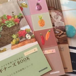 【小物】ナカムラさんのレシピ本がとても可愛い