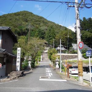 木野山神社 -Kinoyama Jinja shrine-