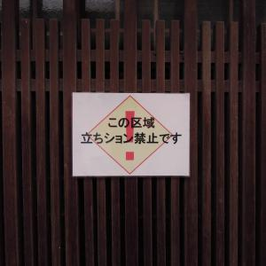 貼紙 -A poster-