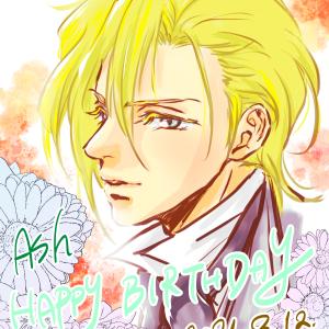 アッシュお誕生日おめでとう
