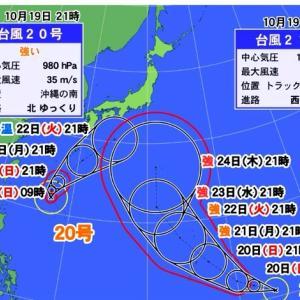また台風?