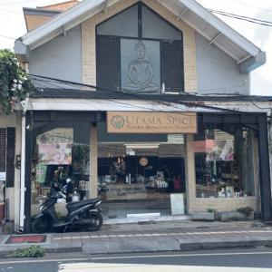 蚊よけスプレーといえば!あそこのお店でしょ!&黄翡翠のバリ島デザインSV925ピアス