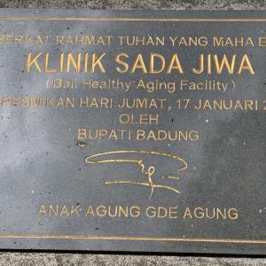 KLINIK SADA JIWA待ち時間なし(^_^)&ファイヤオパールのルースが綺麗です