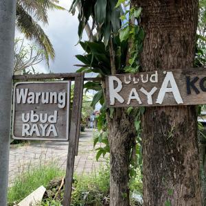 近かったら毎日行きたいお母さんの味「Warung ubud raya」でランチ&今日は中秋の名月