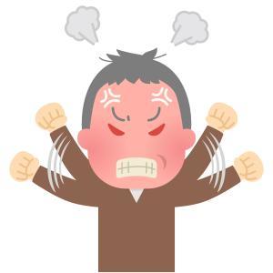怒り感情が意味するものは?【アンガーマネジメント】