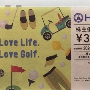 【ゴルフ割引】平和(6412)株主優待到着〜2019年9月優待内容紹介