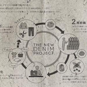 【社長が選ぶモノ】タキヒヨー(9982)株主優待到着〜2020年2月優待内容紹介