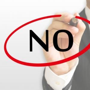 ラクマでは書いていなくても出品禁止の株主優待がある?