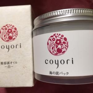 【coyoriが到着】ナック(9788)株主優待到着〜2019年3月優待内容紹介