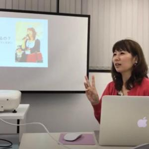 風水入門講座イオンモール北花田カルチャースクールにて講座を開催します