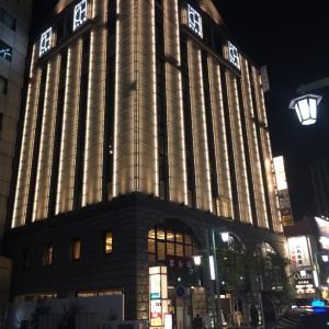 プハァー名古屋パワー注入!