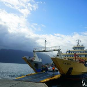 Day271 フィヨルドの船旅