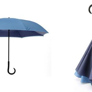 カインズの逆さ傘はリーズナブルで購入しやすくおすすめです