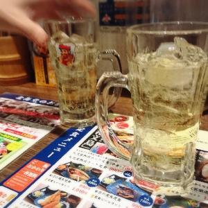 11/9(土)昼飲み~北海堂 新橋~