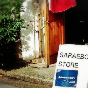11/14(木)一人旅④~SARAEBO START→帰路~