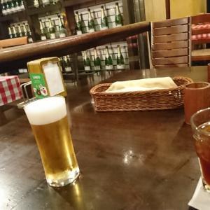 11/16(土)ランチ~ナポリピッツァ お茶の水~  →夕飯セロリ炒め