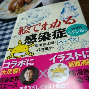 おうちご飯と読書