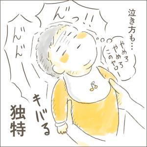 [泣き方編]発達障害っ子だなんて微塵も思っていなかった赤ちゃん期