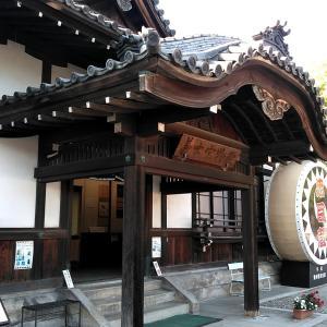 大石神社義士史料館