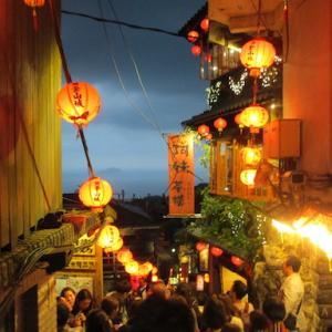 """台北 旅日記 3・・食べ歩きと """"九份"""" と、ちょっと贅沢な夜"""