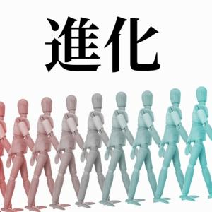 最強の心理学!?進化心理学のおすすめ本5冊!