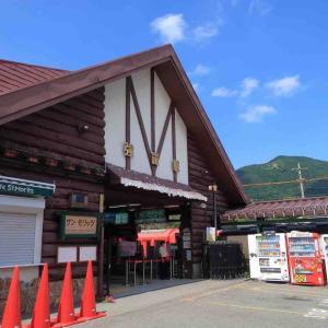 箱根へ (#^.^#)