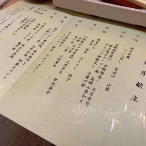 箱根へ 2 (#^.^#)