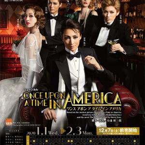 2019/01/30 2回目の雪組公演「ONCE UPON A TIME IN AMERICA」