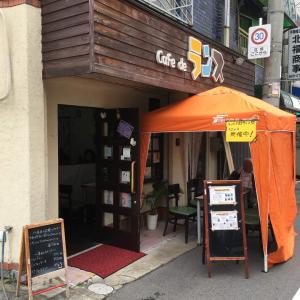 カフェ•de•ランスでのイベント❤️