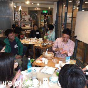 「こころを結ぶ」伊藤勇司さんの愛おこしご縁結びカフェ終了しました❣️