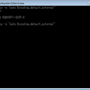 【Ruby】invalid byte~の対処法