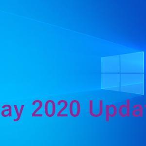 Windows 10大型更新「May 2020 Update」をやってみる
