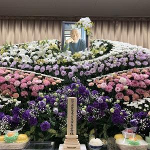 お葬式無事終了