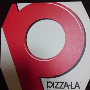 お留守番のご褒美にピザ