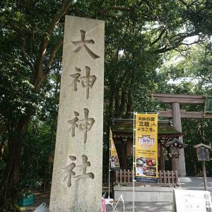 【奈良吉野ツアー三輪山登山編①】まさか!裸足で三輪山登る?!
