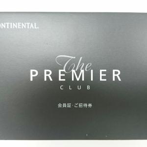 【最高の東京ベイ夜景】『インターコンチネンタル東京ベイ 』プレミアクラブの会員証&招待券が届きました。20181112