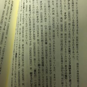日本人特別説