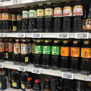 米国の韓国系スーパーに潜入!