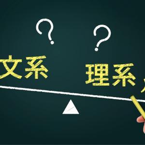 【読者からの質問】文系弁理士が特許業務を目指すのは非現実的?