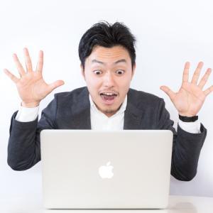 【お知らせ】アンケートに答えると資格スクエアのパックプランが20%オフ!!